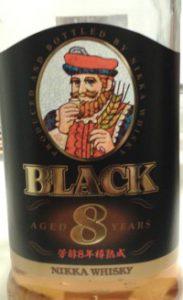 nikka-black_8y