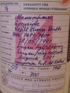 Provning2012-04-16_webb2