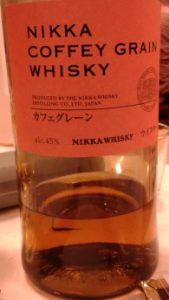 nikka_coffey_grain