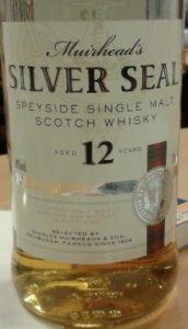 silverseal_12y